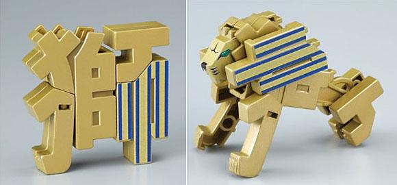 Buy Weird Stuff Japan - Kanji Transformers
