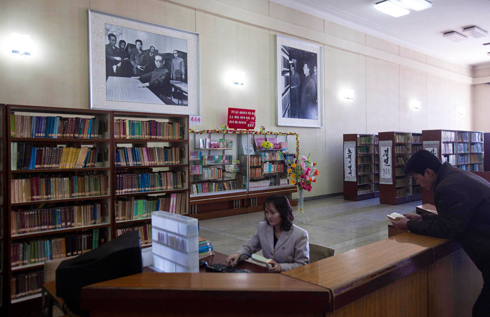 North Korea - Grand People's Study House 2