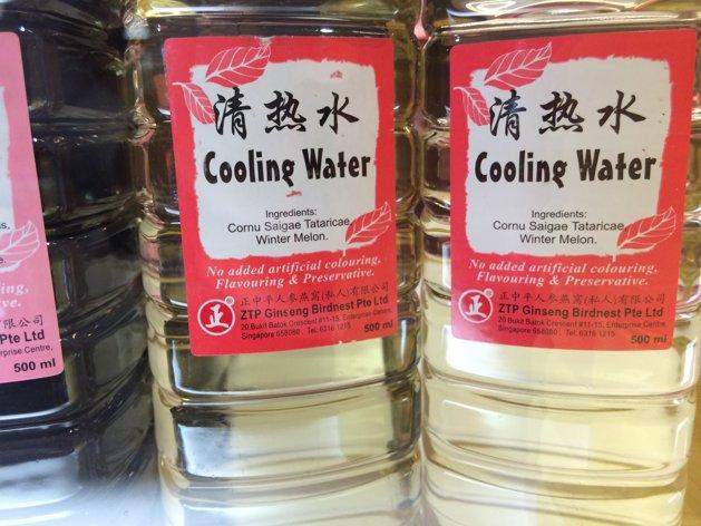 Saiga Antelope - Chinese Medicine - cooling drink large