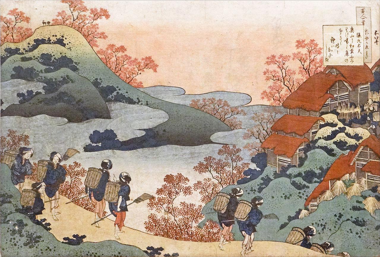 Katsushika Hokusai's Timeless Artistry • Lazer Horse