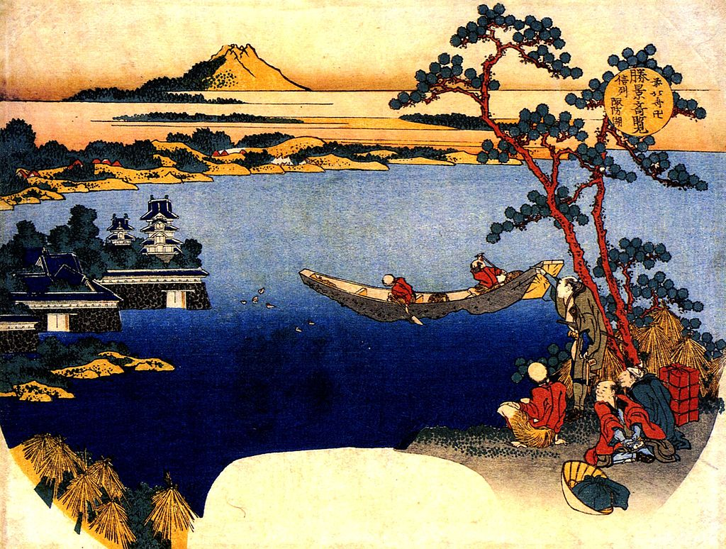 an analysis of katsushika hokusais popular painting the great wave Katsushika hokusai and the art of nature and the unity of man and his surroundings into japanese popular art the great wave is from hokusai's later.