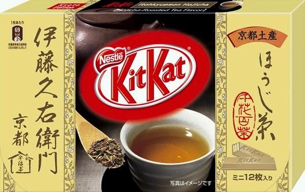 Kit Kat Flavours - Japan - Houji Tea