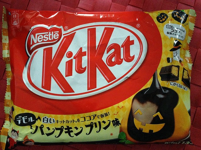Kit Kat Flavours - Japan - Pumpkin Pudding