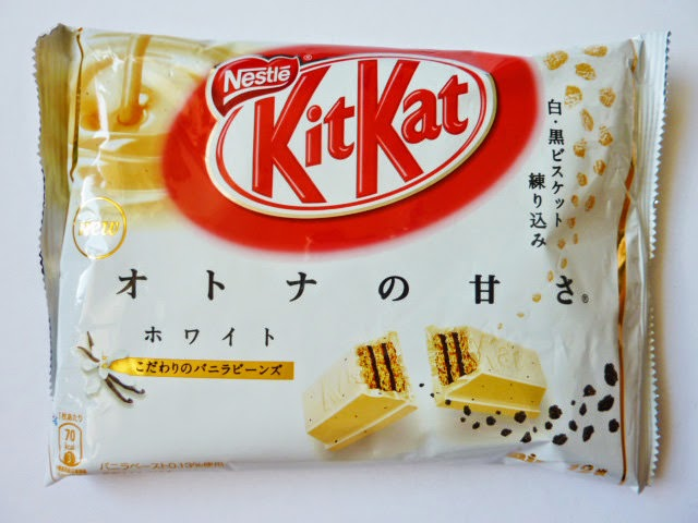 Kit Kat Flavours - Japan - Vanilla Beans