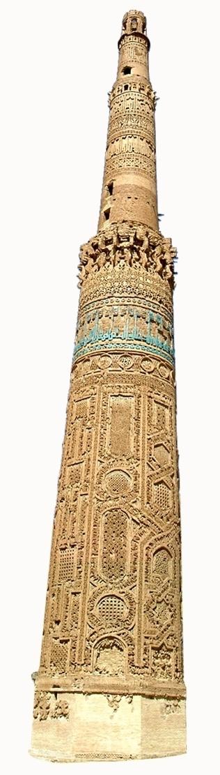 Afghanistan - Minaret Of Jam 2