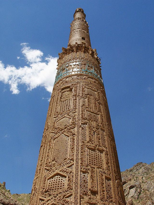 Afghanistan - Minaret Of Jam 3