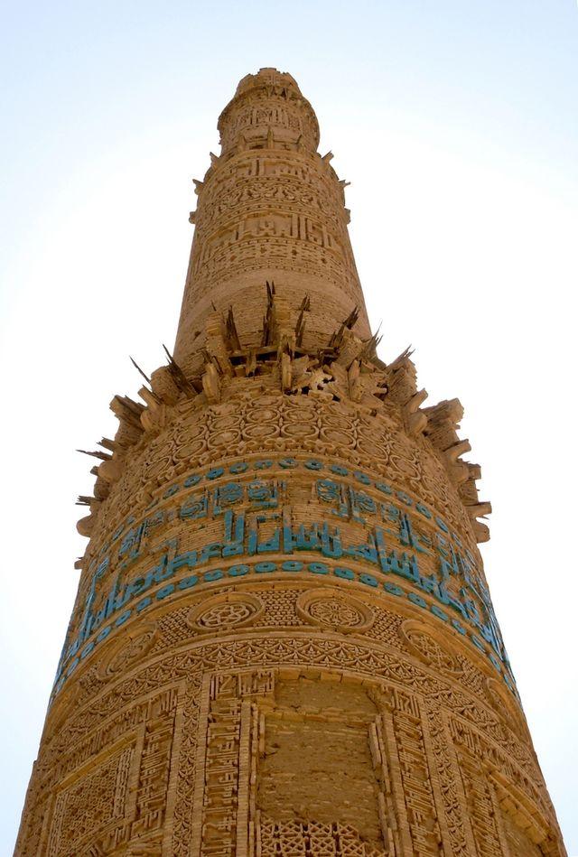 Afghanistan - Minaret Of Jam 4