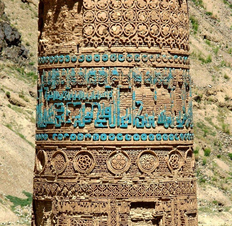 Afghanistan - Minaret Of Jam 5