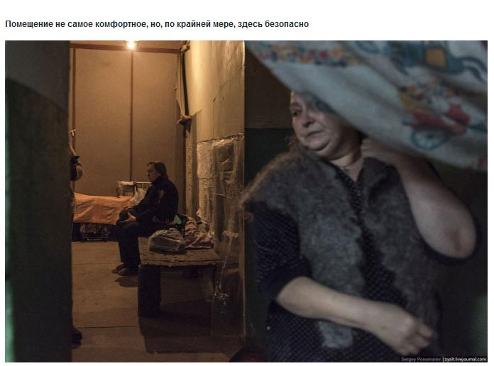Ukraine Donetsk Daily Life - Home