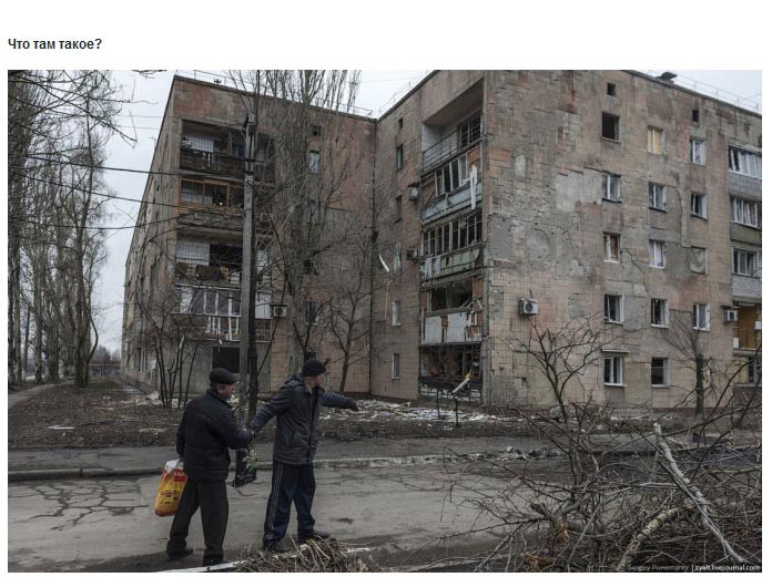 Ukraine Donetsk Daily Life - bomb site