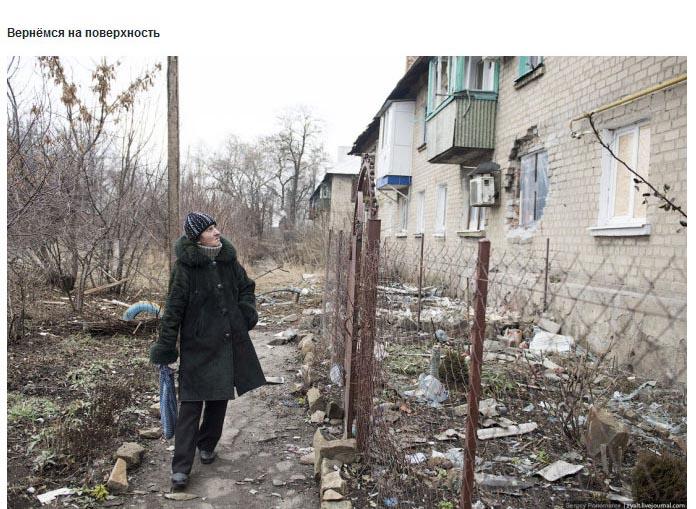 Ukraine Donetsk Daily Life - buildings destroyed