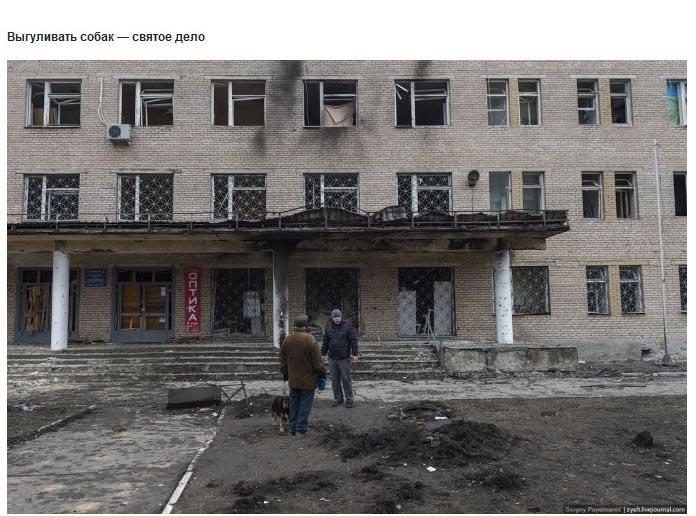 Ukraine Donetsk Daily Life - burned out