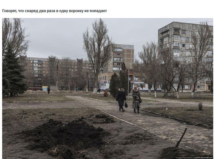 Ukraine Donetsk Daily Life - crater