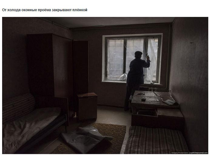 Ukraine Donetsk Daily Life - daily fear