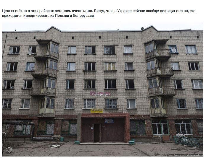 Ukraine Donetsk Daily Life - derelict