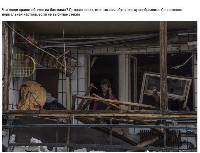 Ukraine Donetsk Daily Life - destroyed