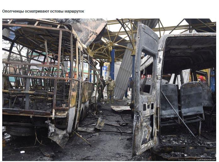Ukraine Donetsk Daily Life - explosion