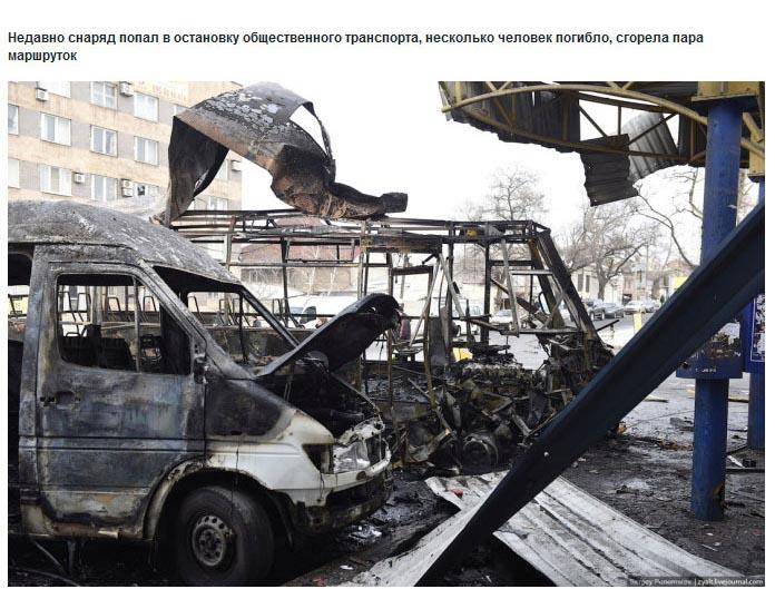 Ukraine Donetsk Daily Life - fire bomb