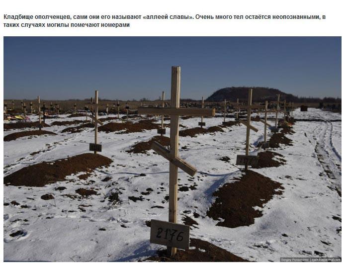 Ukraine Donetsk Daily Life - graveyard