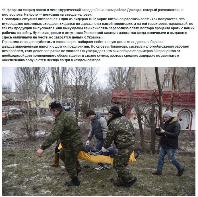 Ukraine Donetsk Daily Life - injured