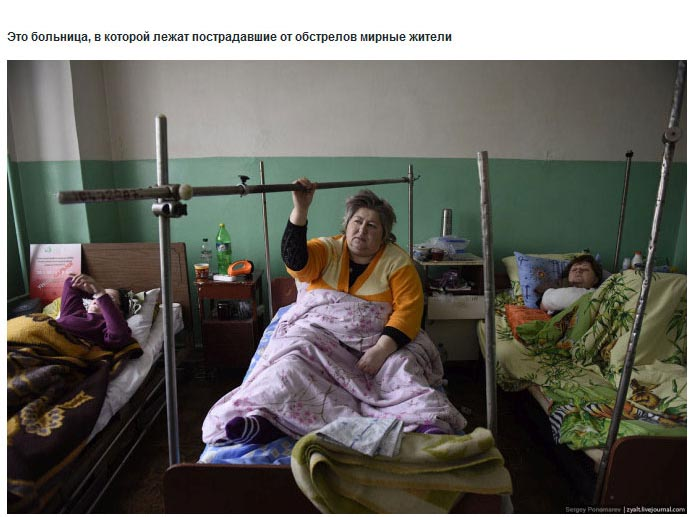Ukraine Donetsk Daily Life - makeshift hospital