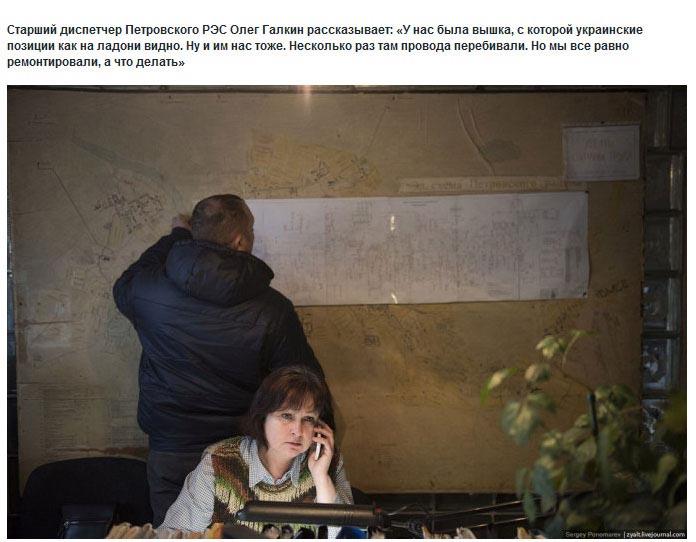 Ukraine Donetsk Daily Life - planning room