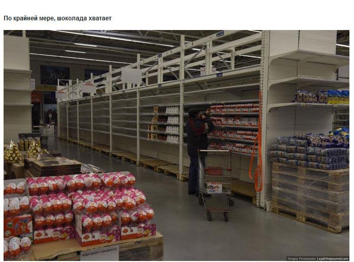 Ukraine Donetsk Daily Life - supermarket 2