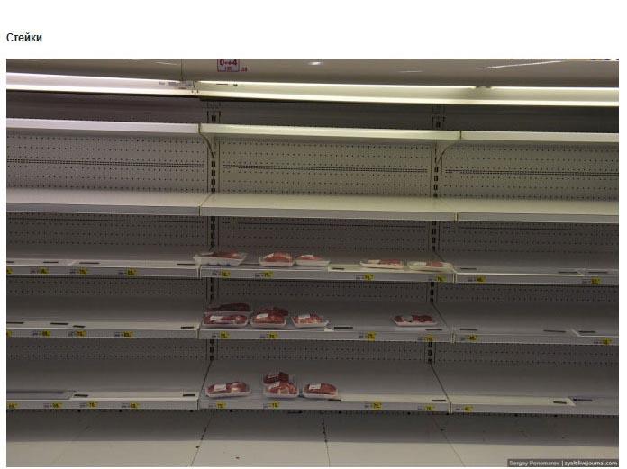 Ukraine Donetsk Daily Life - supermarket 4