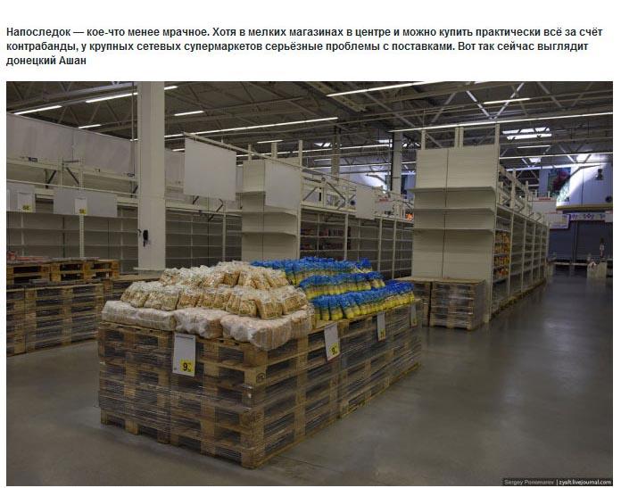 Ukraine Donetsk Daily Life - supermarket