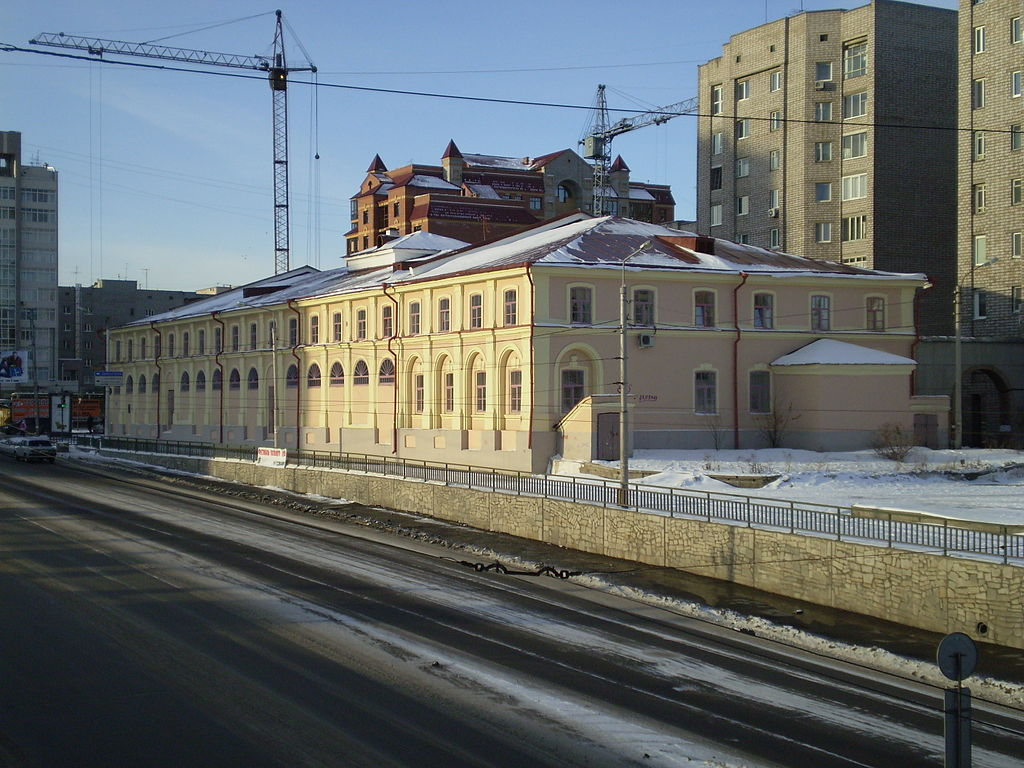 Historic Building Krasnoyarsk