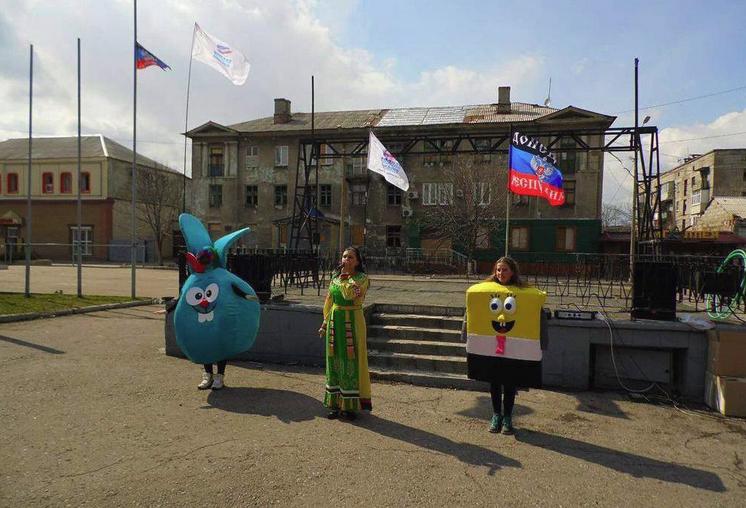 Donetsk Traditional Dress