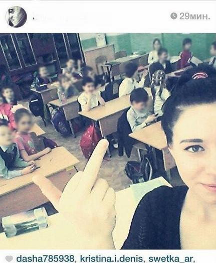 Russian Teacher Middle Finger Selfie