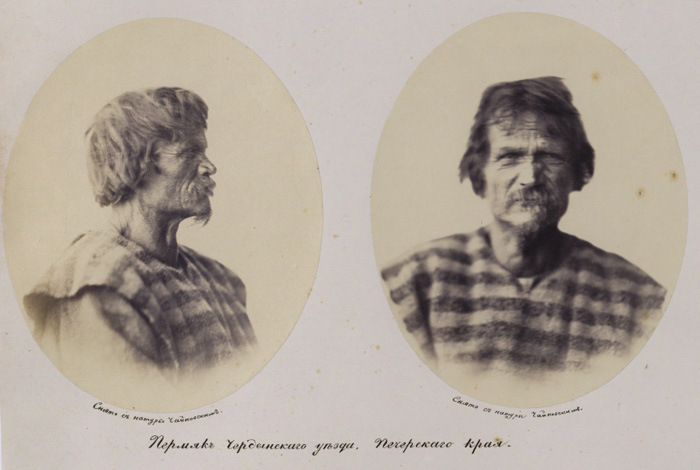 Siberia Perm 150 years - Old Man