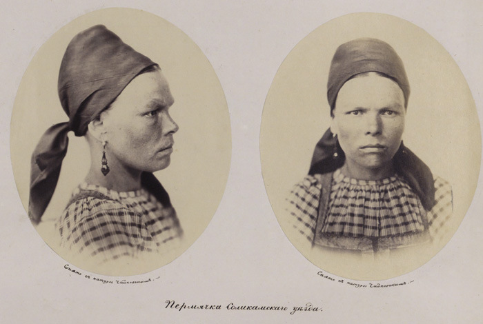 Siberia Perm 150 years - Permyak Cherdyn