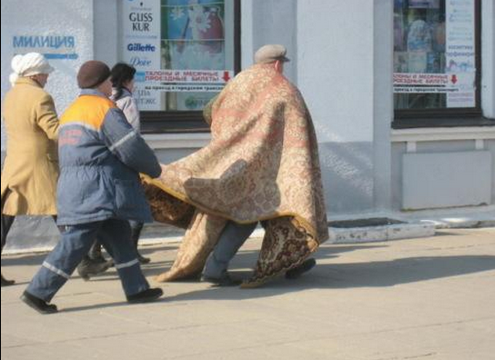Awesome Russia - King Carpet