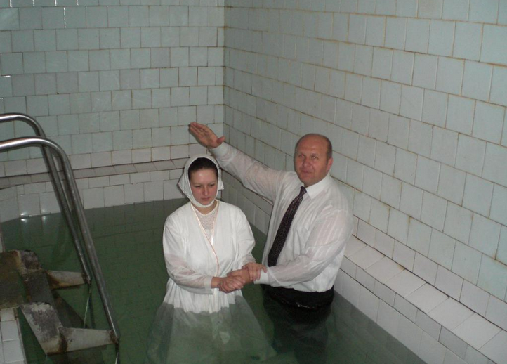 Awesome Russia - Low Fi Baptism