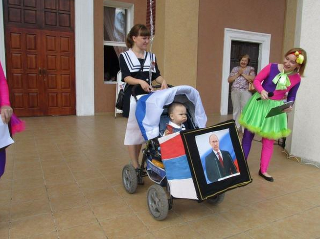 Awesome Russia - Putin Baby Stroller