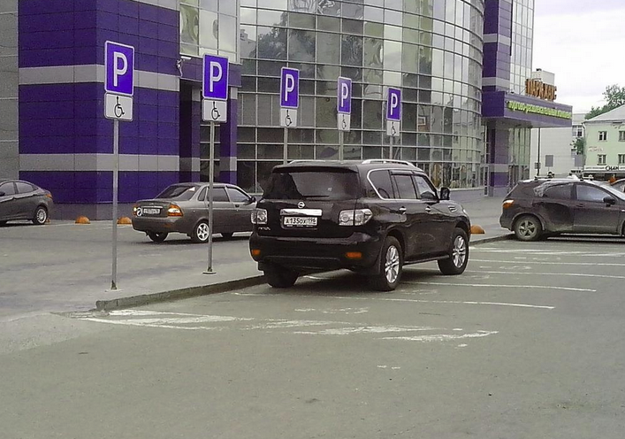 Awesome Russia - Ultimate Parking