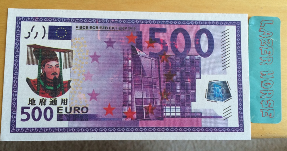 Chinese Hell Money - 500