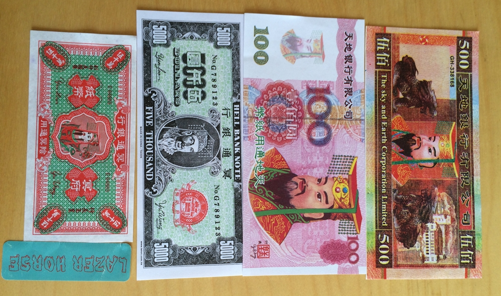 Chinese Hell Money - Collection