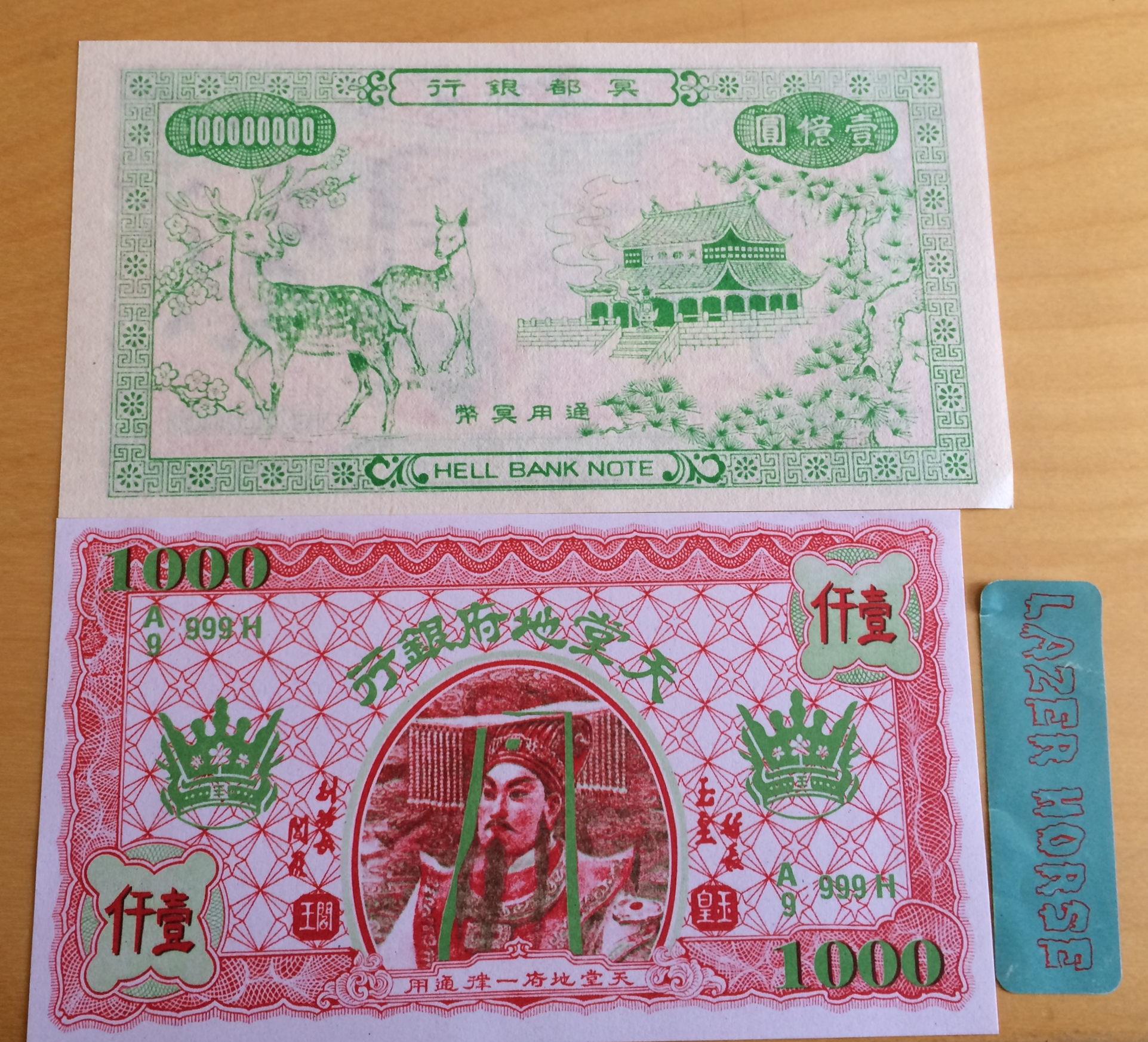Chinese Hell Money - Front And Back