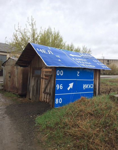 Funny Russian Pictures - Hut Made From Road Sign