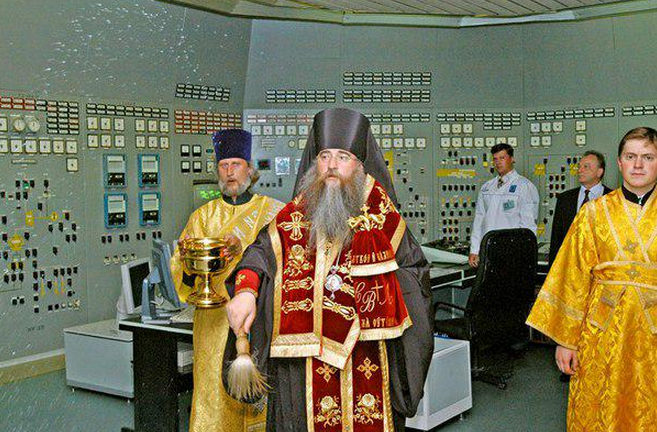 Funny Russian Pictures - Priests Bless Nuclear Power Station