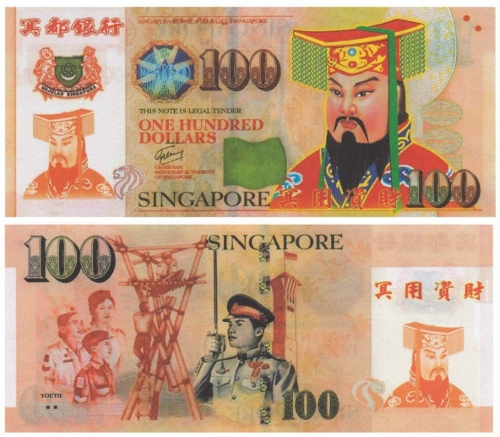 Hell Money - From Singapore
