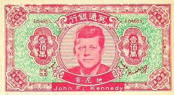 Hell Money - JFK