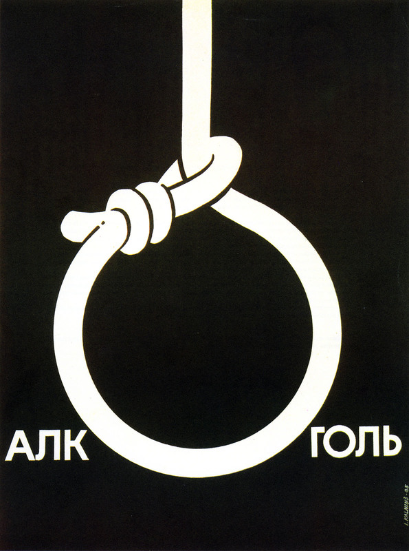 Russia Prohibition Alcohol Ban - Alcohol