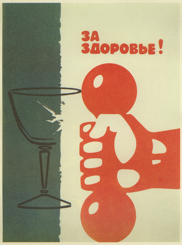 Russia Prohibition Alcohol Ban - To health