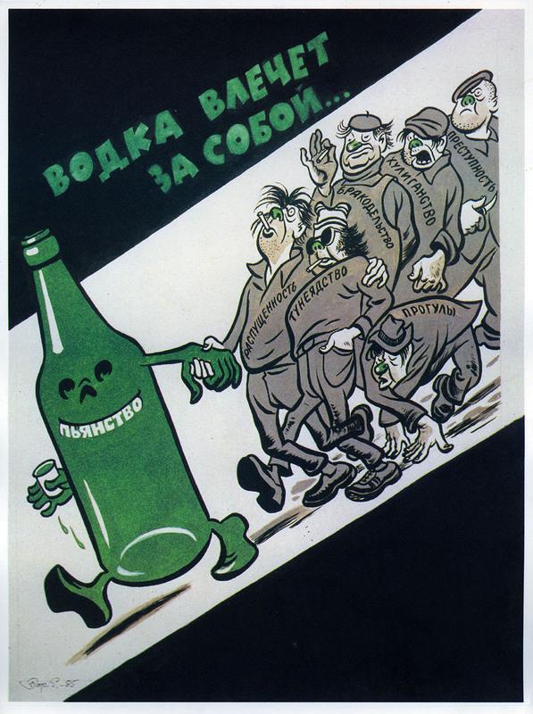 Russia Prohibition Alcohol Ban - Vodka Entails