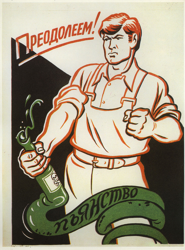 Russia Prohibition Alcohol Ban - We shall overcome drunkenness