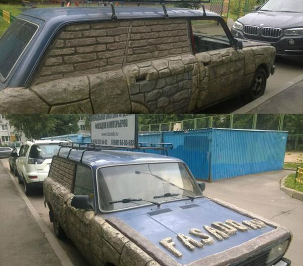 Awesome Photos Russia With Love - Car Covered In Stone